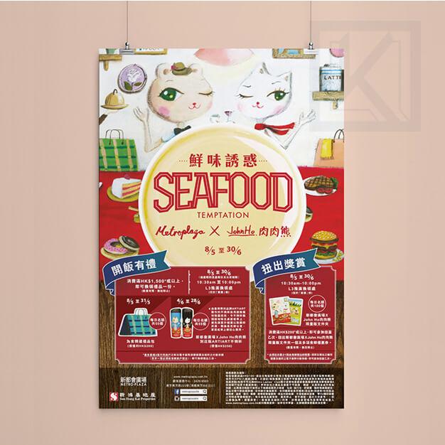 In poster giá rẻ, poster quảng cáo - Kienanphat.net